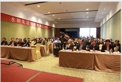 第八届江苏国际农机展回顾